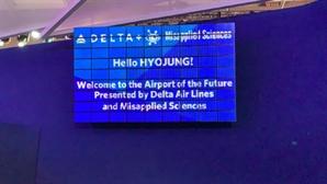 마법 같은 델타항공 '평행현실 스크린' 기술의 비밀은?
