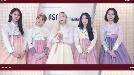 걸그룹 희나피아, 한복 입고 2020 설 인사