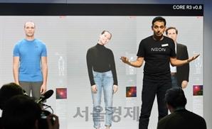 삼성전자 미스트리 전무 승진으로 주목받는 '인공인간' 네온