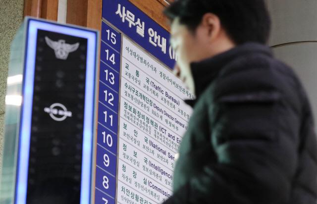 [서초동 야단법석] 검찰개혁 완료?…정보·수사 분리 없인 '경찰공화국' 조장