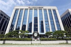 중기중앙회, 외국인력 고용애로 청취 전국간담회