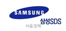 """""""글로벌 전략 통했다""""...삼성SDS 브랜드 가치 4조3,000억원"""