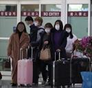 봉쇄전 500만명 '우한 탈출'…한국행 6,430명