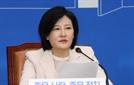 민주당, '사법농단 폭로' 이수진 판사 영입