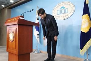 """데이트폭력·가스라이팅 의혹, 원종건 """"분별 없이 살지 않았다"""""""