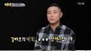 """개리, 26개월 아들 하오와 '슈돌' 첫 등장…""""고민 많이 했었다"""""""