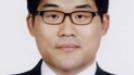 '靑 울산시장 선거개입' 수사 부장검사 좌천 인사에 사직