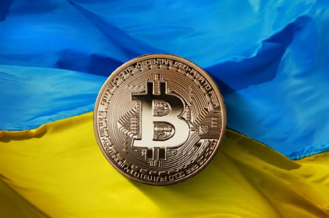 우크라이나 정부가 국민의 암호화폐 자산 내역을 추적한다