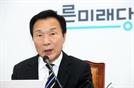 """손학규, 安 사퇴 요구에 """"오너가 CEO 해고하듯 통보"""" 거부"""