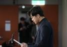 """[전문]'미투 논란' 원종건 """"영입인재 자격 반납…폭로는 거짓"""""""