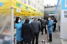 '우한 폐렴' 확산 우려…천안지역 대학병원 병문안 전면 통제