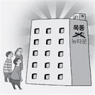 '목동'만 붙이면 목동?...이름 바꾸려는 아파트