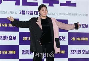 [종합] '정직한 후보' 라미란표 코미디..속 시원한 해방감 선사