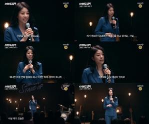 """'스탠드업' 서동주, 쿨한 언니의 출구 없는 유쾌한 입담 """"응원해주세요"""""""