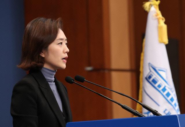 '총선 출마' 고민정 '만나는 사람마다 출마 요구에 괴로워…원종건 대처는 신속해'