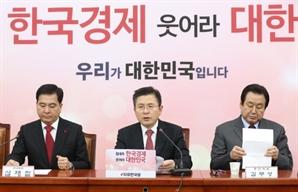 """최강욱 정면 조준한 황교안 """"청와대 완장 차니까 뵈는게 없나"""""""