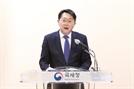 """김현준 국세청장, """"부동산 불로소득 끝까지 추적해 과세"""""""