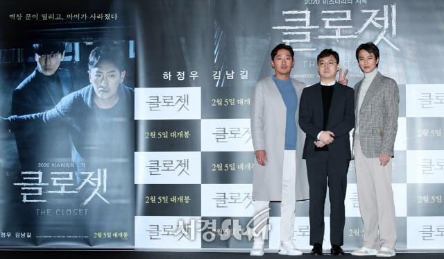 [종합] '클로젯' 하정우X김남길이 완성한 극강 공포..메시지까지 잡았다