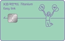 KB국민카드, 자동납부 특화 카드 출시