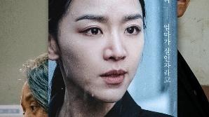 신혜선· 배종옥의 '결백' ...3월 개봉 확정