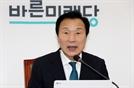 """손학규 """"안철수 탈당에 아쉬움과 유감…대화와 타협 없으면 고립"""""""