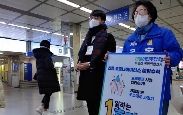 [뒷북정치]악수 대신 '손하트''눈인사'…코로나가 바꾼 선거운동