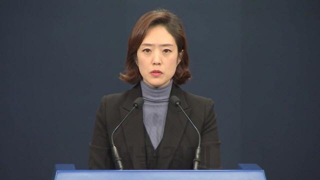 고민정 전 청와대 대변인, 민주당 입당…수도권 출마 유력