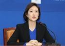 민주당 입당한 고민정, 4·15 총선 출사표