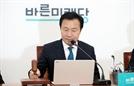 """[단독]바른미래당 당권파 """"10일까지 손학규 사퇴 없으면 집단 탈당"""""""