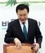 """손학규 결국 홀로 남나…당권파 """"10일까지 사퇴 안 하면 집단 탈당"""""""