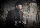 '클로젯' 한국영화 최초로 그린 '어둑시니', '이계'… 사운드로 완성