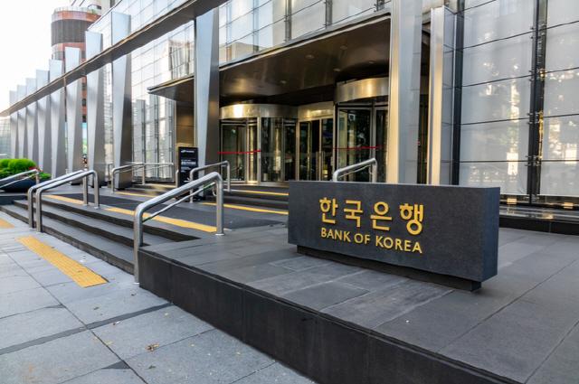 한국은행 'CBDC 발행 유인 적지만, 여건 변화 대비해 연구는 지속'