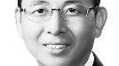 [오철수칼럼] 중국 앞에만 서면 왜 작아지나