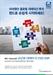 NH아문디, '글로벌 대체투자 인컴 EMP' 출시