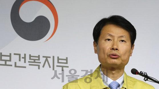 [속보]신종코로나 신규 확진 '0명'…환자 24명·퇴원 2명