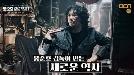 """""""봉준호의 날""""…OCN """"봉준호 다큐·아카데미 시상식 방송"""""""