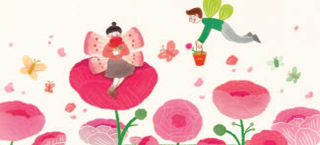 [시로여는수요일] 꽃 중의 꽃
