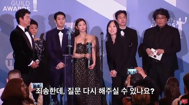 봉준호 매료시킨 '샤론 최'에 세계도 주목…유튜브 영상 100만뷰 '훌쩍'