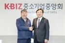 """중기중앙회장, 한국노총 만나 """"대중기 소득격차 해결하자"""""""