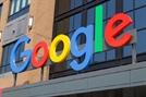 구글, 헤데라 해시그래프 프로젝트에 합류…HBAR 132% 급등