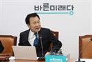 호남통합신당, 손학규 거취 문제로 '난기류'