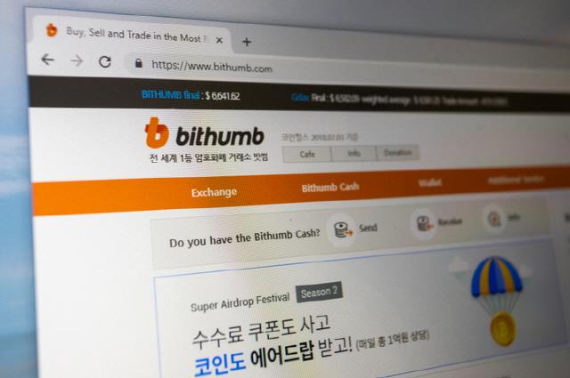 '고객정보 3만건 유출' 빗썸 실소유주에 벌금 3천만원 선고