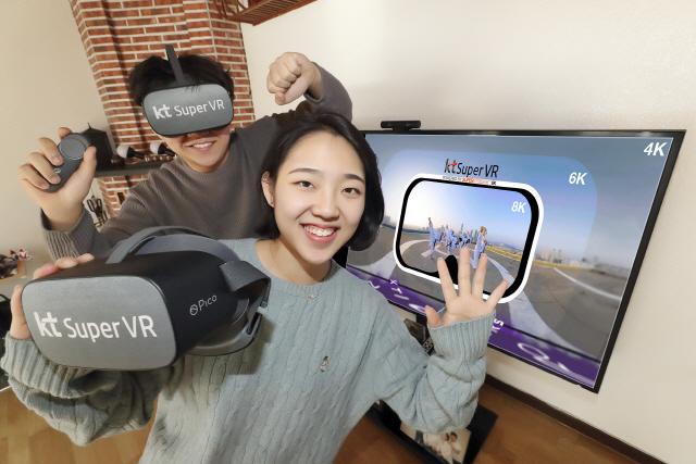 KT, 세계 첫 8K VR 스트리밍..SKT, 의료·교육으로 콘텐츠 확대