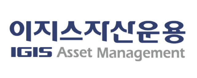 [시그널] 이지스운용 IPO 본격화…KB證·태영건설 등 840억 투자