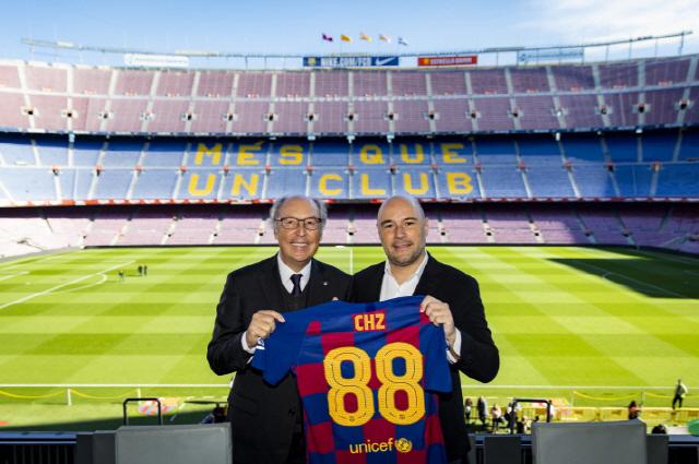 명문구단 FC 바르셀로나, 첫 블록체인 파트너십으로 '칠리즈' 선택했다