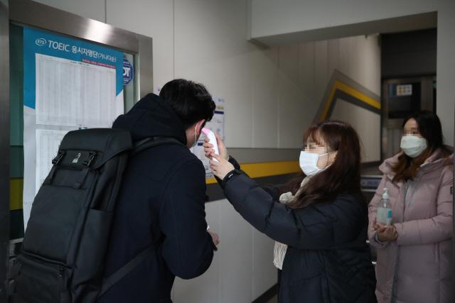 코로나에 국가공채 5급시험 보름 앞둔 수험생 '발 동동'