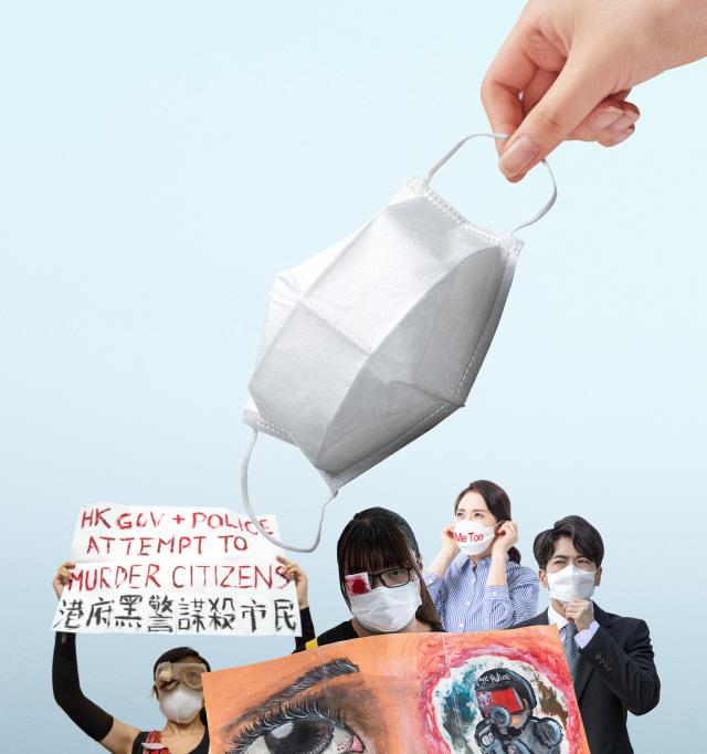 [토요워치]방어 필수품서 저항·단절의 상징까지…'마스크의 사회학'