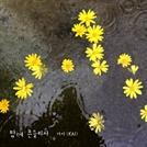 뮤지컬배우 카이, 자작곡 '함께 흔들리자'  공개..따뜻한 위로의 메시지