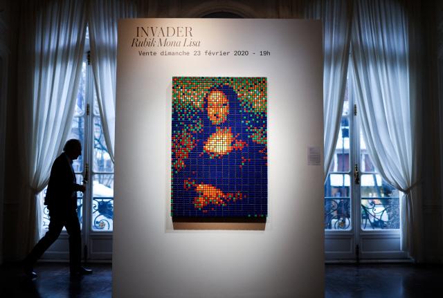 [핫딜] 프랑스 '루빅큐비즘' 예술가 인베이더의 작품...낙찰가 2억원 육박할듯