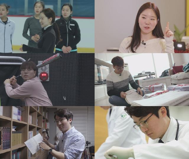 성적 급상승! 커브의 비밀, 수능 만점자들의 역전 스토리 'SBS 스페셜'